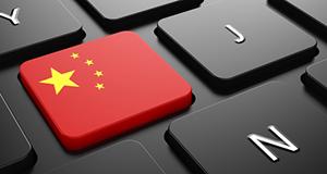 中国語超特急のコンセプト