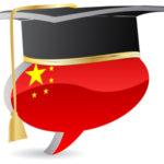 中国語超特急オンラインサポート教材