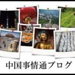 中国語の七大方言
