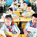 中国人の中国語教育