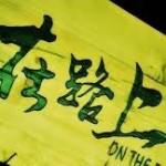 """中国語:""""在""""と""""着"""""""