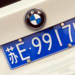 中国各省の略称