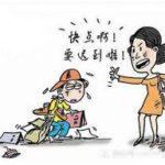中国語:快点儿
